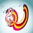Stock Vector: Vector music background