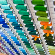 Stock Photo: Abstract colors