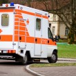 Ambulance — Stock Photo #3165361