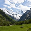Stock Photo: Alpine panorama