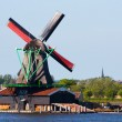 Mills in Holland - Stock Photo