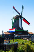 Mills in Holland — Stock Photo