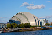 Glasgow Armadillo — Stock Photo