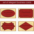 Royalty-Free Stock Photo: Elegant business cards