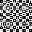 Black and white web icons — Stock Photo