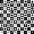 Stock Photo: Black and white web icons
