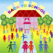 Stock Photo: Back to school, background with children and school