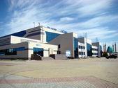 Pavlodar, Kazakhstan — Stock Photo
