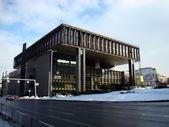 новое здание национального музея — Стоковое фото