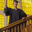 Stock Photo: Female university graduate
