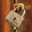 Stock Photo: Old closed padlock