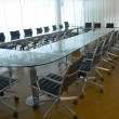 Conference Room — Stock Photo #2924590