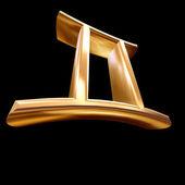3d znamení zvěrokruhu - blíženci — Stock fotografie
