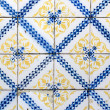 Stock Photo: Portuguese glazed tiles 036