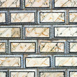 Stock Photo: Portuguese glazed tiles 050