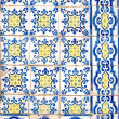 Stock Photo: Portuguese glazed tiles 051