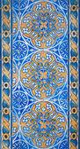 Traditional Portuguese glazed tiles — Foto de Stock