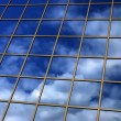Stock Photo: Mirror reflection of sky and clouds