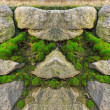 Stone wall, becoming over green moss — Stock Photo #2886506