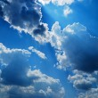 Picturesque clouds are in sky — Stock Photo
