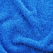 Stock Photo: Bath towel textile
