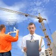 Construction — Stock Photo