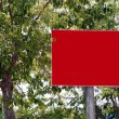 Blank red Street Sign — Stock Photo