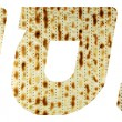 Matzo Matza Jewish Passover Bread — Stock Photo