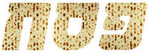 Matzo Matza Jewish Passover Bread — Stock Photo