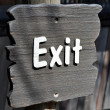 Exit sign — Stock Photo #2937752