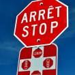 Stop sign - Stockfoto