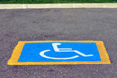 Handicapped reserved parking — Stock Photo