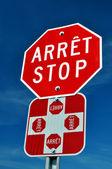 Panneau d'arrêt — Photo