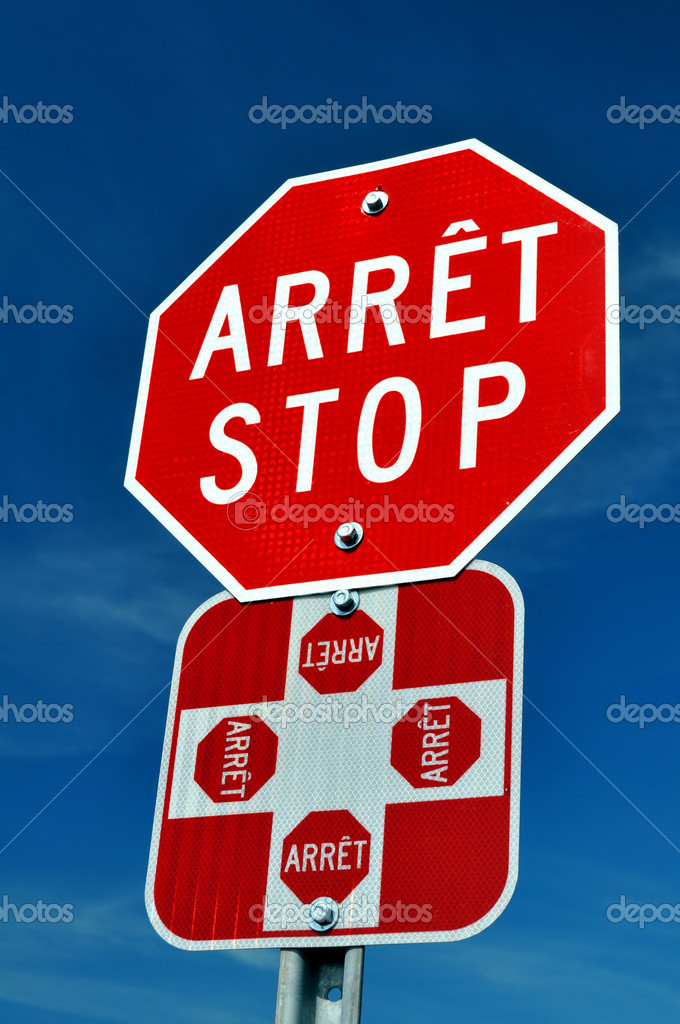 Bilingual French English stop sign in Quebec, Canada — Stock Photo #2937859