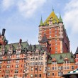 Chateau Frontenac — Stock Photo #2987096