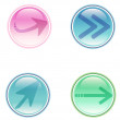 Arrow button — Stock Photo