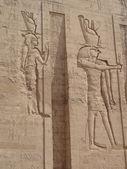 Egyptian fresco.Texture and background. — Stock Photo