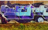 Miejsca na graffiti — Zdjęcie stockowe