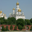 Cathedral in territory of the Kremlin — Stock Photo