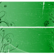 Royalty-Free Stock Vectorielle: Two green grunge banners
