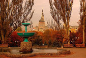 Ukraine, Kharkov, Fountaine — Stock Photo