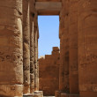 Egypt, Luxor — Stock Photo