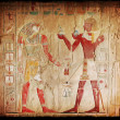 Egyptian hieroglyphics - Stock Photo