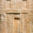 A photo of ancient egyptian script — Stock Photo