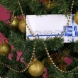 White envelope for christmas — Stock Photo