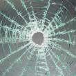 Stock Photo: Broken car glass of windscreen