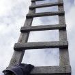 Ladder to beautiful heaven — Stock Photo