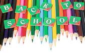 Voltar para a escola, o conceito de educação — Foto Stock