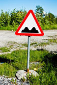 Carefully! Roughness on the road — Stock Photo