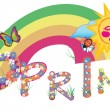 Royalty-Free Stock Imagem Vetorial: Spring